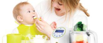 Choisir la meilleure nourriture pour bébé
