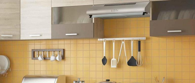 Choisir la meilleure hotte pour la cuisine