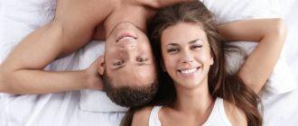 Choisir la meilleure pilule contraceptive