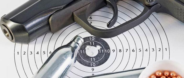 Comment choisir le bon pistolet
