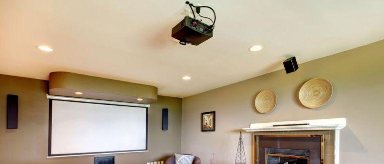 Choisir le meilleur projecteur pour votre maison
