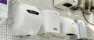 Choisir un sèche-mains pour la maison et les toilettes