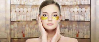 Choisir les meilleurs pansements oculaires