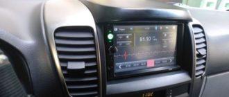 Choisissez la meilleure radio 2-Din