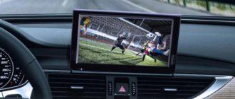 Choisir le meilleur téléviseur dans la voiture