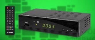 Choisir le meilleur tuner DVB pour votre téléviseur
