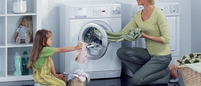 Choisir une machine à laver fiable