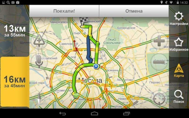 Choisissez le meilleur navigateur pour Android