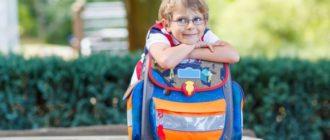 Choisir un sac à dos scolaire