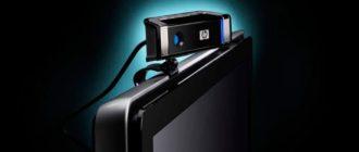Webcam de bonne qualité - choisissez le meilleur