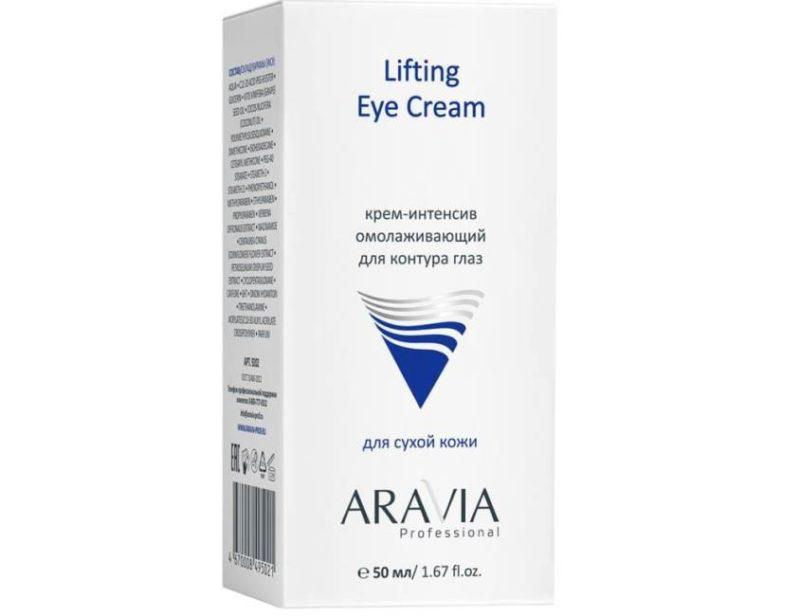 Lifting Eye Cream, ARAVIA Photo professionnelle