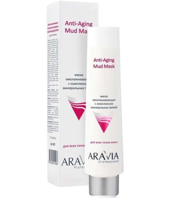 Masque de boue anti-âge, 100 ml, ARAVIA Professional photo