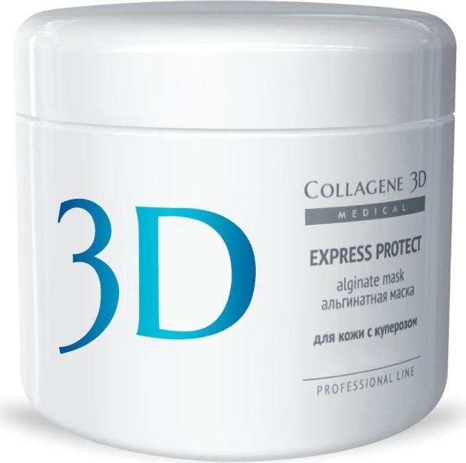Collagène médical 3D photo