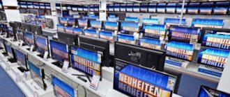 Choisir le meilleur téléviseur pas cher
