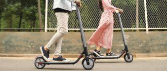 Comment choisir un bon scooter
