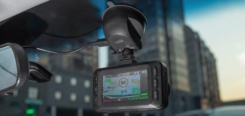Comment choisir correctement un DVR avec un détecteur de radar