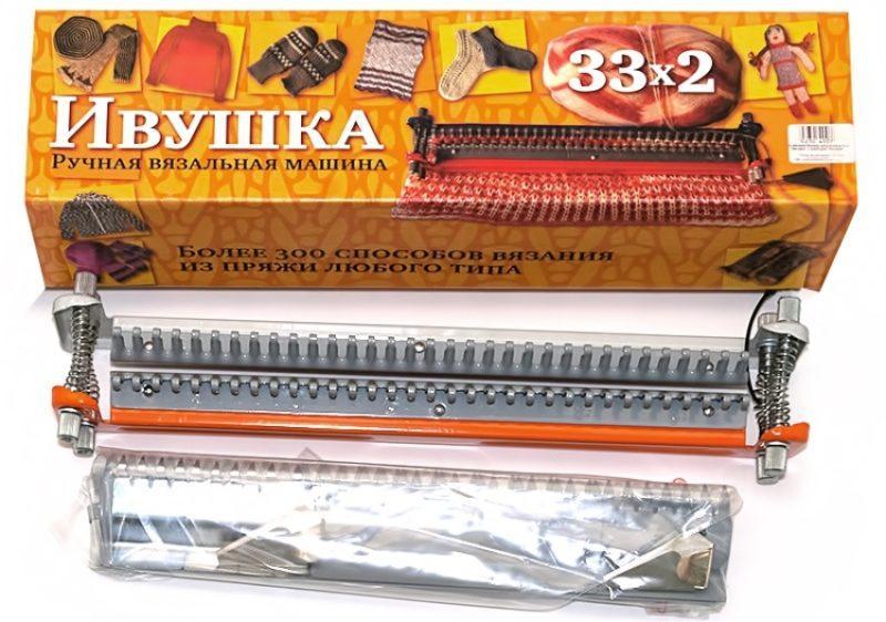 Ivushka photo