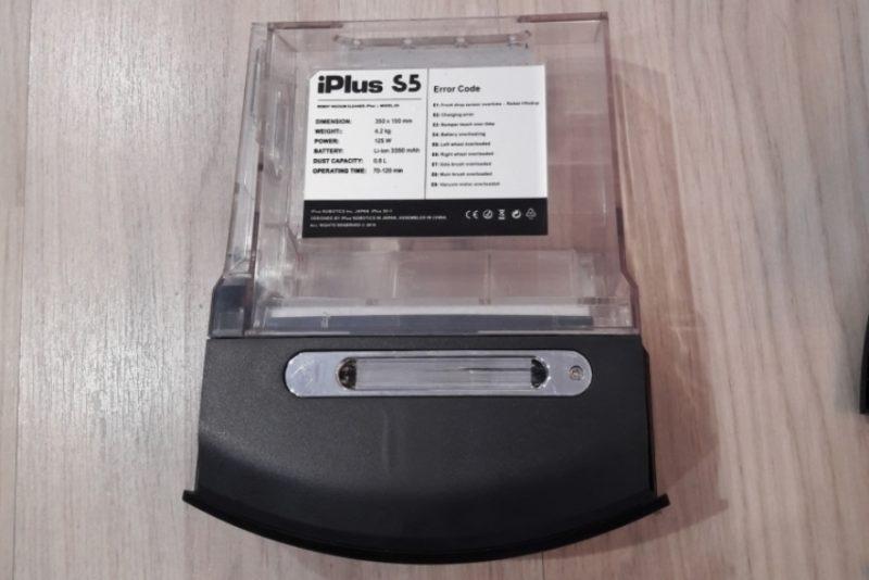 iPlus S5 photo