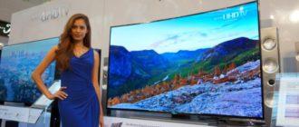Choisir le meilleur téléviseur 4K pour la maison